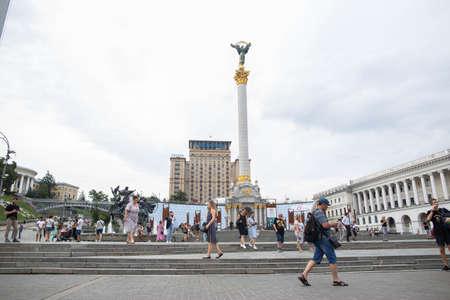 KIEV, UKRAINE - July 30, 2019 Kiev central square - independence square Editorial