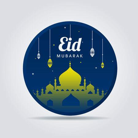 Eid Mubarak Stickers Muslim design.