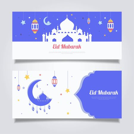 Eid Mubarak Islamic festival greeting banner design vector Illustration
