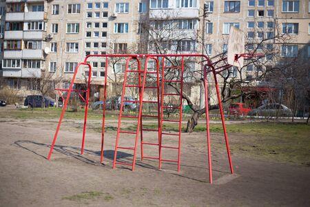 Children's playground in the yard in Kiev in Ukraine