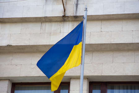 National flag of independent Ukraine waving in the wind Imagens