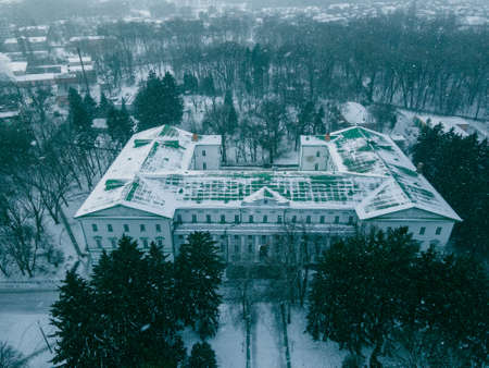 Aerial view from a drone at Nizhyn Gogol State University Nizhyn, Chernihiv region in winter