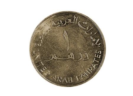 Dirham - Coin (UAE), sepia tone isolated  photo