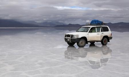 avaroa: Arrival at Salt Lake Uyuni - Bolivia