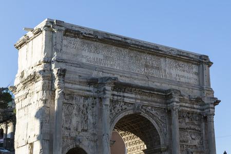 severus: Arch of Septimius Severus, Roman Forum, Rome, Italy