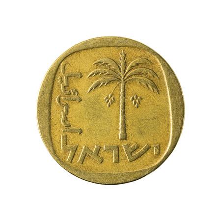 sheqel: 10 israeli agora coin reverse isolated on white background Stock Photo
