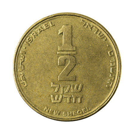 0 to 5: 0,5 israeli shekel coin obverse isolated on white background
