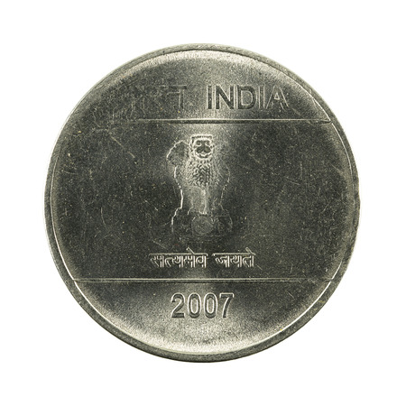 reverse: 1 indian rupee coin (2007) reverse isolated on white background Stock Photo