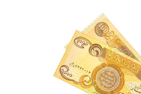 some 1000 iraqi dinar bank notes obverse Stock Photo