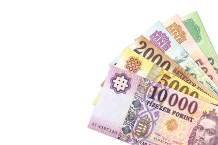 some hungarian forint bank notes Stock Photo