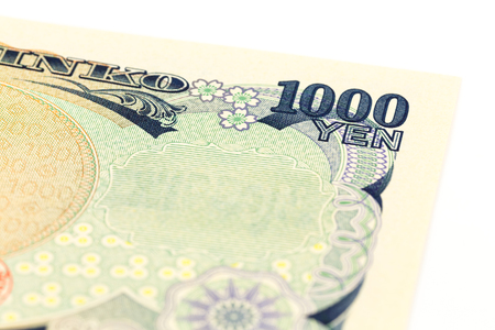 detail of 1000 japanese yen bank note 写真素材