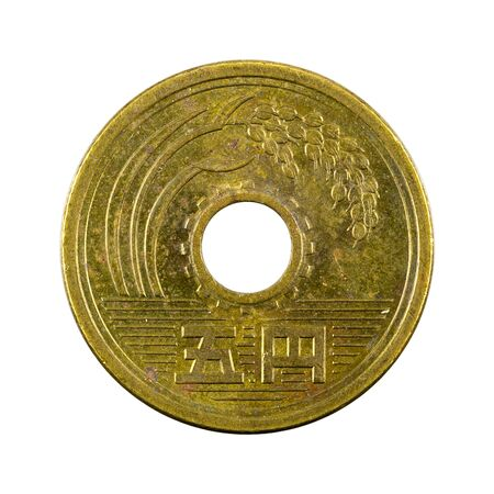 5 japanese yen coin reverse isolated on white background 版權商用圖片