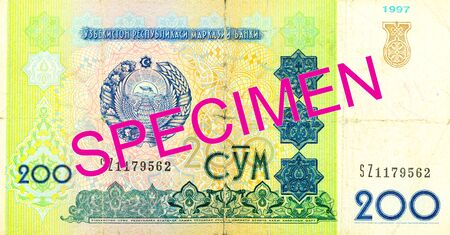 200 Uzbek Som banknote reverse specimen Foto de archivo - 126599566