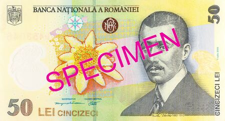 50 romanian leu banknote obverse specimen