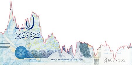 10 tunisian dinar bank note new edition decline graph indicating exchange rate with copyspace Stock fotó
