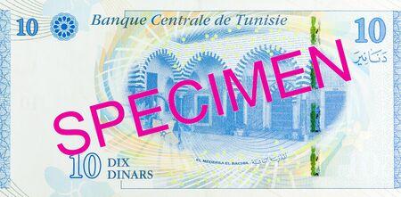 10 tunisian dinar bank note new edition reverse specimen Stock fotó