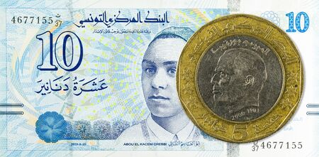 5 tunisian dinar coin (1990) against 10 tunisian dinar bank note new edition