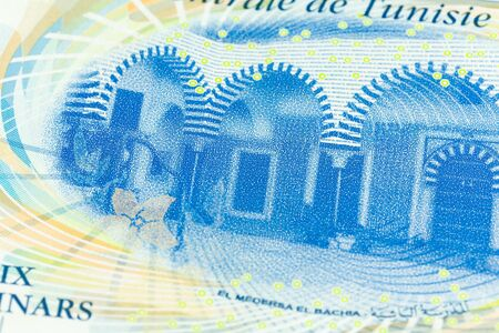 detail of a 10 tunisian dinar bank note new edition reverse