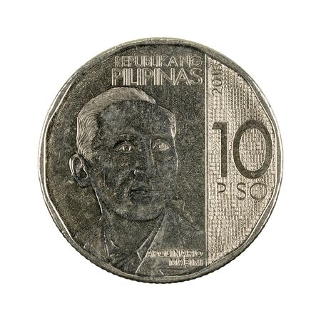 1 philippine peso coin (2018) reverse isolated on white background