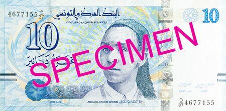 10 tunisian dinar bank note new edition obverse specimen