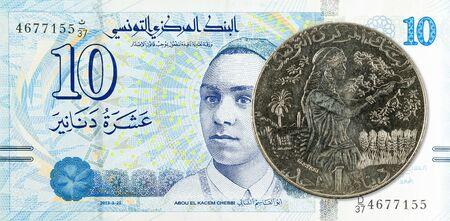 1 tunisian dinar coin (1990) against 10 tunisian dinar bank note new edition