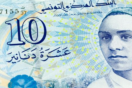 detail of a 10 tunisian dinar bank note new edition obverse