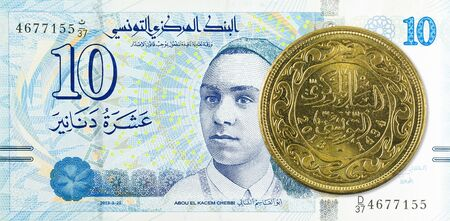 50 tunisian millimes coin (2013) against 10 tunisian dinar bank note new edition