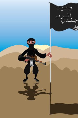An Islamic Extremist stands next to its Jihadi Flag,