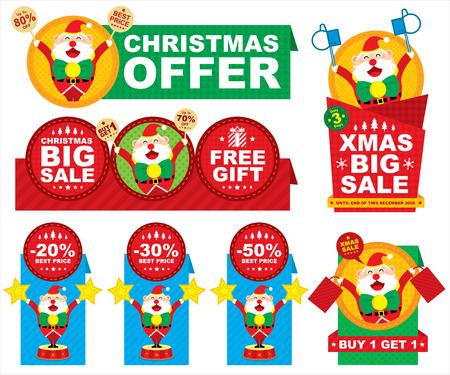 christmas tag price Vector