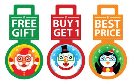 Christmas price tag card Vector