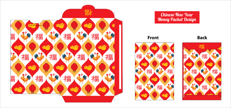 packet: Chinese Rooster New Year red packet design