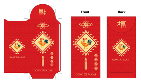 Chinese Rooster New Year rot-Paket Design Vektorgrafik