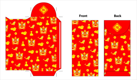 chinese new year dragon: Chinese new year red packet design