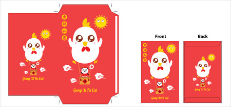 diecut: Chinese Rooster year red packet design