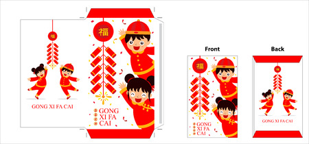 lucky bag: Chinese new year red packet design