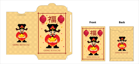 lucky man: Chinese new year  packet design Illustration