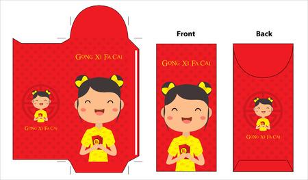 alegria: diseño de paquete rojo Año Nuevo chino Vectores