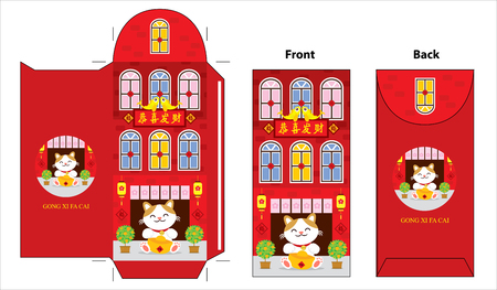 diecut: Chinese new year red packet design