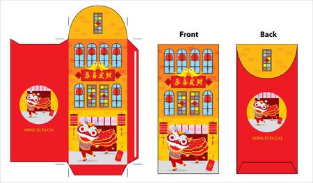Nouvelle année chinoise conception de paquet rouge Banque d'images - 62149858