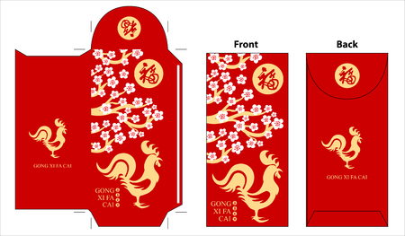 envelope decoration: Chinese Rooster year red packet design