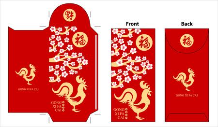 bolsa dinero: diseño de paquete rojo chino año del gallo