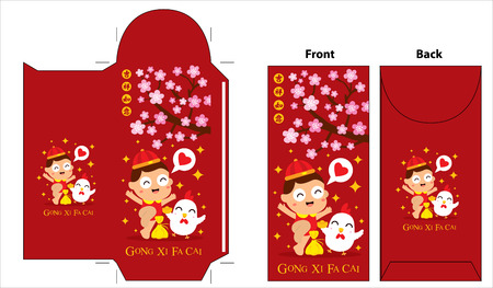 red packet: Chinese new year red packet design