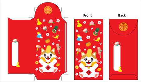 fortune cat: Chinese new year red packet design