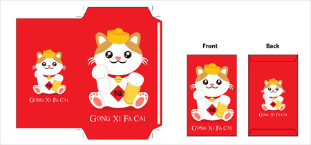 lucky: Chinese new year red packet design