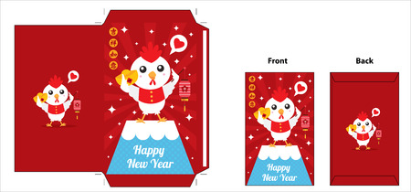 pocket: Chinese Rooster year red packet design