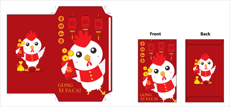 red packet: Chinese Rooster year red packet design