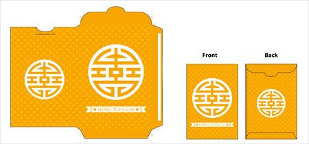 Chinesisches Neujahr Paket Design Vektorgrafik