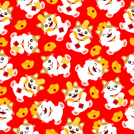 lucky cat: Chinese Lucky Cat Seamless