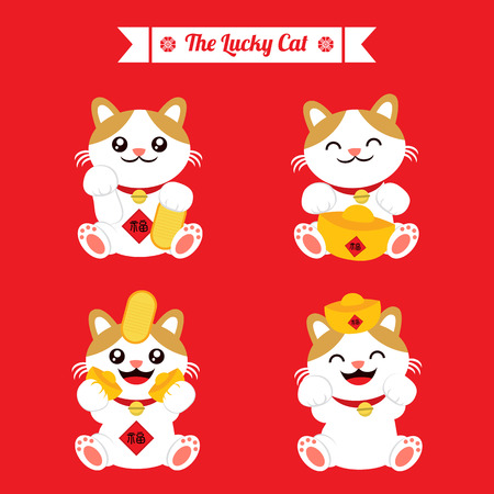 lucky cat: The Lucky Cat Icon