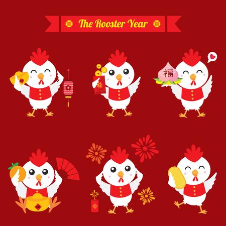 gallo: El Año del gallo Icono Vectores